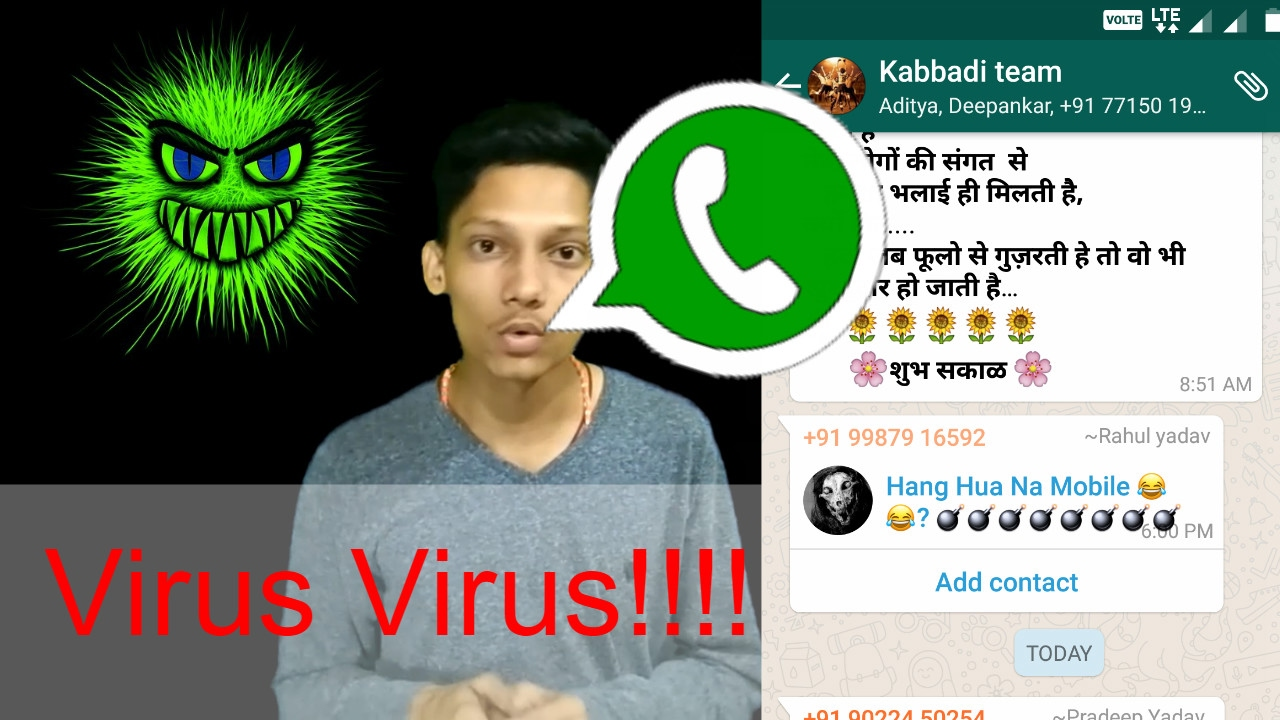 Contact Virus in WhatsApp - All you need to Know 😁