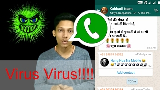 Contact Virus In Whatsapp - All You Need To Know.😁