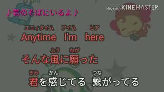 【カラオケ】(君のそばにいるよ・MISIA)カラオケ楽しもう