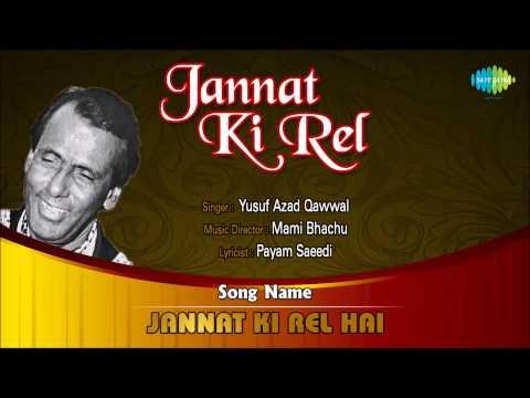Jannat Ki Rel Hai | Ghazal Song | Yusuf Azad Qawwal