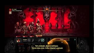 Darkest Dungeon 1 Ползучий ужас