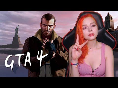 Grand Theft Auto IV прохождение на русском #4 ночные посиделки