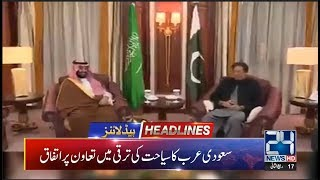 News Headlines  700pm  15 Dec 2019  24 News Hd