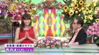 笑っていいとも テレフォンショッキングに出演した西内まりや 山田くん...