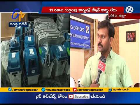 Interview with Collector Hari Kiran | Arrangements for Elections | Kadapa District