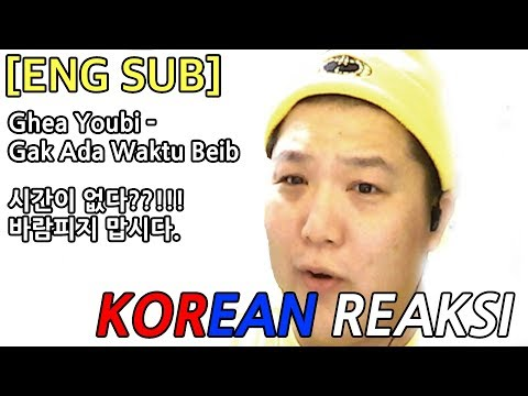[KOREA Reaksi] Do Not Cheat!!! Ghea Youbi - Gak Ada Waktu Beib