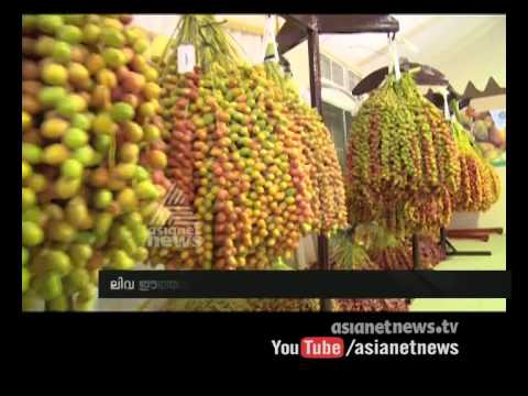 Liwa Date Festival end : Asianet Gulf News
