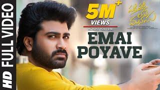 Padi Padi Leche Manasu Video Songs | Emai Poyave Video Song | Sid Sriram | Sharwanand,Sai Pallavi