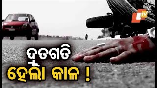 Two persons killed in road accident in Sundergarh