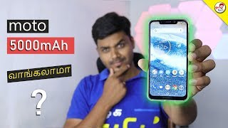 Motorola One Power Full Review - வாங்கலாமா ? | Tamil Tech