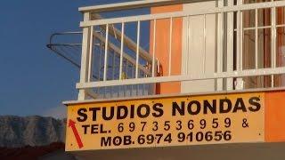 Остров Тасос: Studios Nondas в Скала Потамье.(Отель Studios Nondas расположен в городе Скала Потамья на острове Тасос в 10 метрах от моря. Подробнее об отеле..., 2015-07-02T06:17:07.000Z)