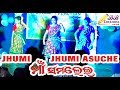 Jhumi Jhumi asuche Maa samalei Sambalpuri dance
