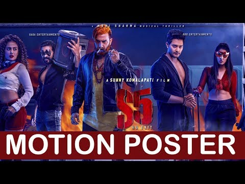 S5 No Exit Movie First Look Motion Poster | ManiSharma | Tarakaratna | Prince | Film Jalsa