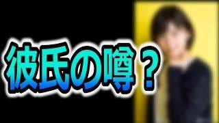ドラマHEATの小芝風花はに彼氏はいるのか? http://youtu.be/K2B8idYHY4...
