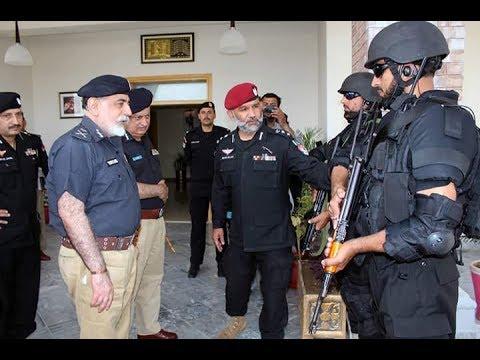 Elite force(visit of IGP KPK to EPTC nsr)