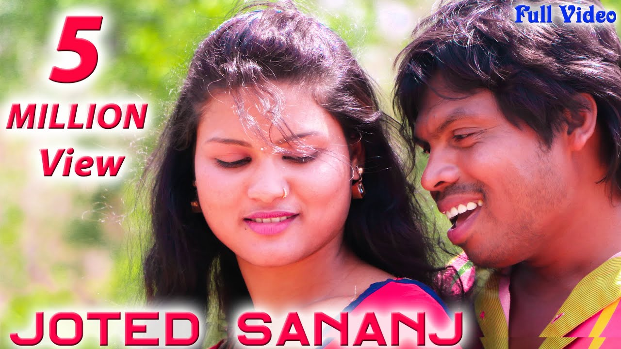 Joted Sananj (New Santali Album - SANGINJ DISOM PERA)