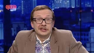 У Луцьку журналісти знайшли зікурат еротики!