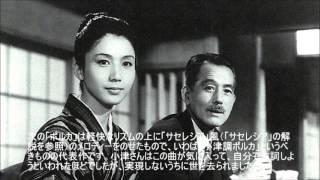 小津安二郎映画音楽集 秋刀魚の味 斎藤高順作曲