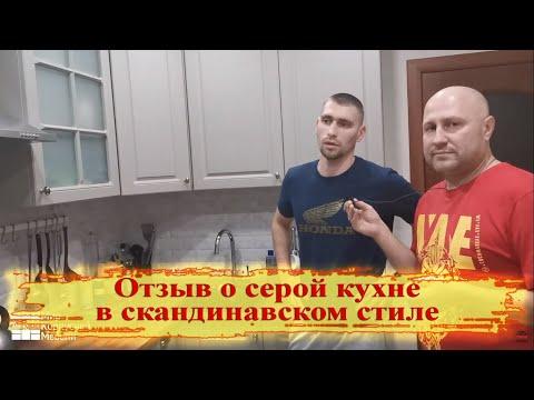 МКМ  Кухня на заказ в Москве  9001