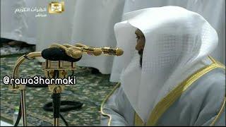 صلاة التراويح من الحرم المكي ليلة 9 رمضان 1436 للشيخ ماهر المعيقلي وبندر بليلة كاملة مع دعاء القنوت