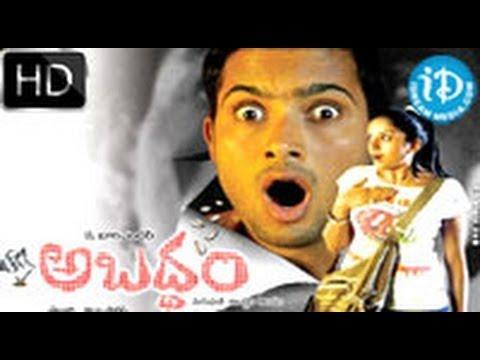 Abaddam (2006) - HD Full Length Telugu Film - Uday Kiran - Vimala Raman - Prakash Raj