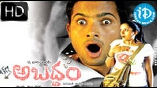 Repeat youtube video Abaddam (2006) - HD Full Length Telugu Film - Uday Kiran - Vimala Raman - Prakash Raj