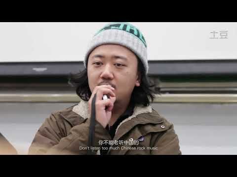 """""""Other Side"""", documentary on the School Bar Beijing, Zhao Anqi (赵安琪)"""
