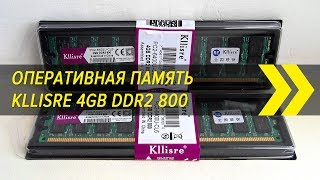 Memory Kllisre 4Gb DDR2 800 | Parcels from China | Aliexpress