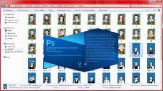 Работа с шаблонами в Photoshop (Бесплатное фото)