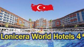 Отели Турции Lonicera World Hotels 4 Инджекум Аланья