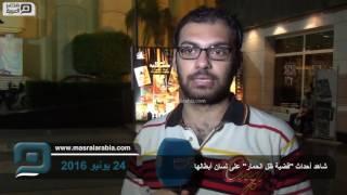 """مصر العربية   شاهد أحداث """"قضية ظل الحمار"""" على لسان أبطالها"""