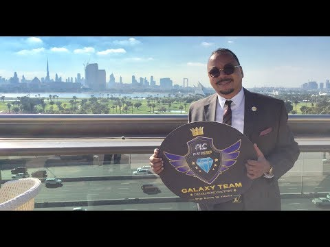 Learn how to fly to the Platincoin Dubai March 24 Event for free! PLC EXCHANGE March 30 !