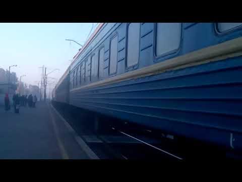 Кривой Рог Поезд Харьков - Херсон 376 прибытие на ст.Кр.Рог главный 09.11.
