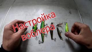 Реальные лайфхаки для спиннинга Лайфхаки для рыбалки Делаем уловистый силикон Настройка воблера