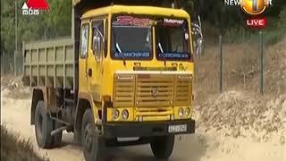 News 1st: Prime Time Sinhala News - 10 PM | (16-08-2018) Thumbnail