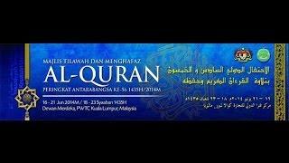 Majlis Tilawah & Menghafaz Al-Quran Peringkat Antarabangsa Ke-56 1435H/2014M