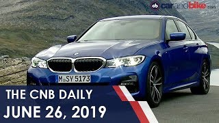 BMW 3 Series Launch | Honda 2Wheelers EV | Skoda Discounts