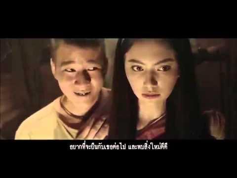 Pee Mak Phrakanong OST   Mario Maurer