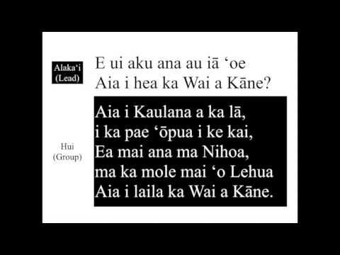 He Mele No Kane