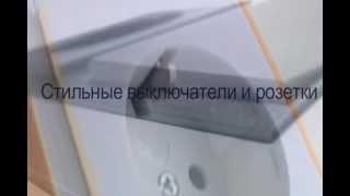 Розетки выключатели GIRA Донецк(http://mirelektrika.com.ua/ Розетка, датчик, рамка, индикатор, выключатель, розетка ua, накладка, термостат, магазин розет..., 2013-02-20T10:43:45.000Z)