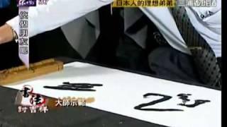 日本超人氣偶像三浦春馬台灣獨家就在《佼個朋友吧》! 第一次來台的三浦...