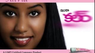 Alivia Face Cream AD 1 Thumbnail