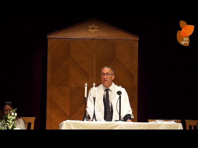 Erev Rosh Hashanah - Rabbi Aaron Goldstein Sermon