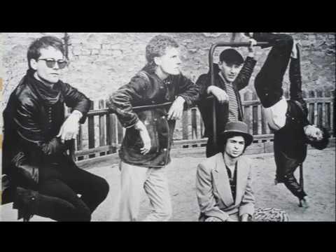 Imperiet - Kungsträdgården 1983-08-05 (Audio)