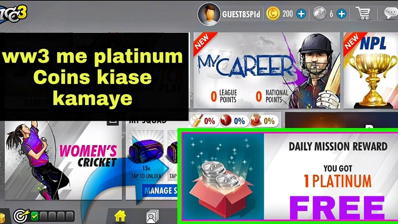 Wcc3 Me Platinum Koins Kaise Kamaye | How To Unlock My Career In Wcc3 | Wcc3 Game | Gaming Superstar