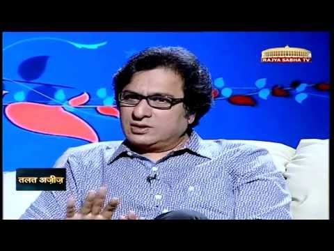 Shakhsiyat with Talat Aziz