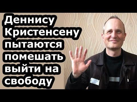 Практика лишения общения у Свидетелей Иеговы УЗАКОНЕНА судом | Новости от 15.05.2020