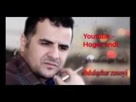 عب دلقها ر زا خو ى - YouTube