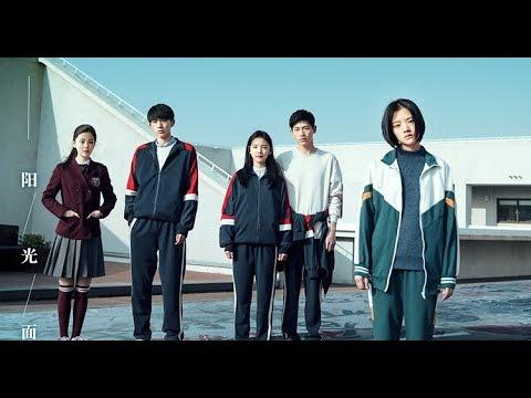 [VIETSUB] Bi Thương Ngược Dòng Thành Sông Movie – Bản Điện Ảnh