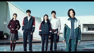 [VIETSUB] Bi Thương Ngược Dòng Thành Sông Movie - Bản Điện Ảnh